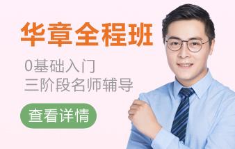 中山大学岭南学院2021年工商管理硕士(MBA)招生简章
