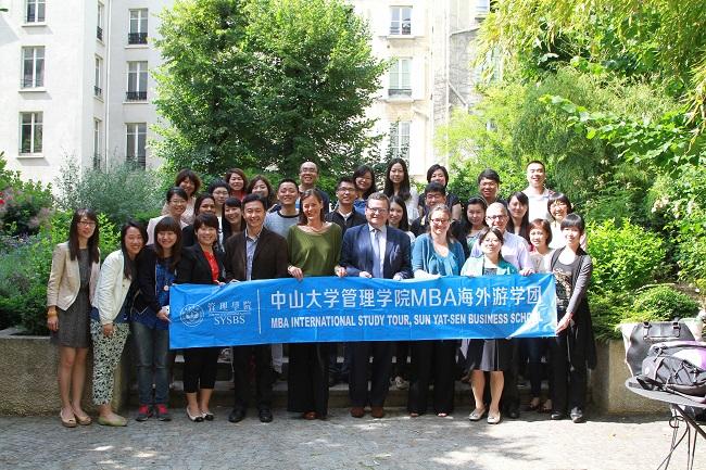 中山大学管理学院全球化视野