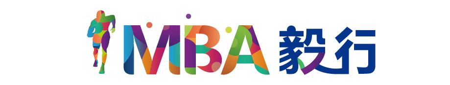 【引爆MBA正能量】2016阅动羊城MBA人召集中