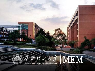 华南理工大学MEM