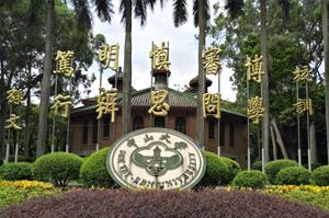 【华章解读】中山大学MPA近三年报名录取比例