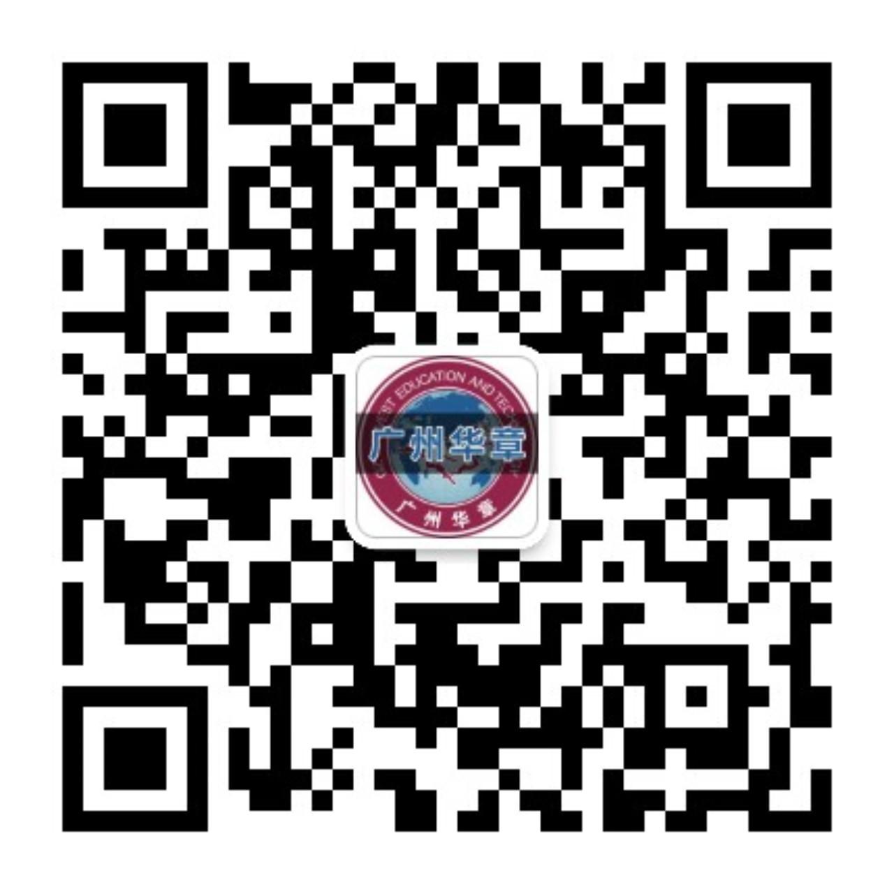 新!中大岭院2019EMBA 首场招生政策发布会
