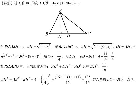 2019MBA真题答案及解析-MBA数学解析(雄松华章文字版)