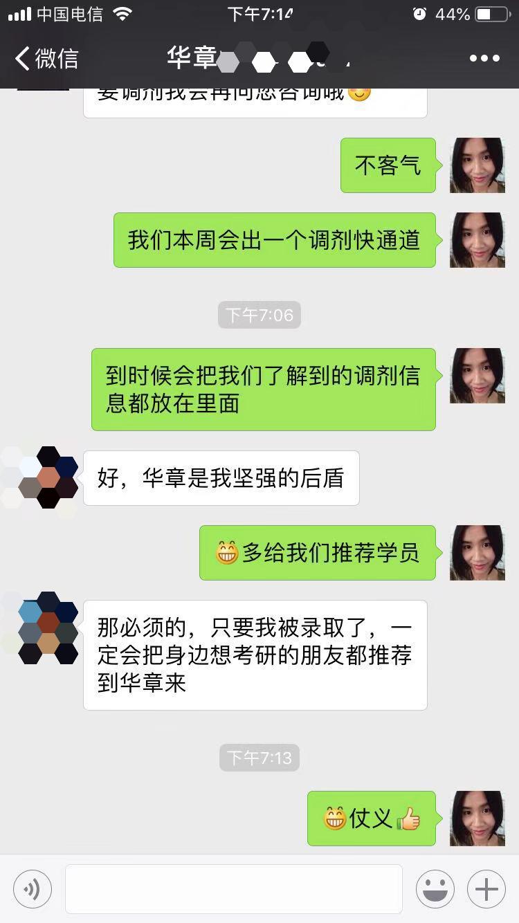 """雄松华章""""友情岁月,无聚不欢""""2019届狂欢派对"""