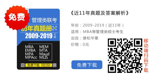 2020年清华大学MPA(双证-大湾区方向)招生简章(深圳授课)